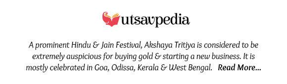 Explore our Utsavpedia!