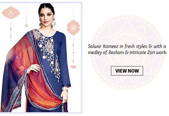 Pick for our latest Collection of stunning Salwar Kameez. Buy Now!